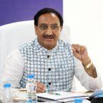 Education Minister laid the foundation stone of IIM-Dhaula Kuan