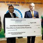 India-UN Development Partnership Fund: India contributes USD 15.46 mn