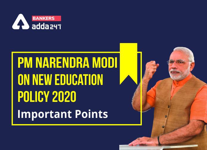 PM Modi addresses on New Education Policy 2020_40.1
