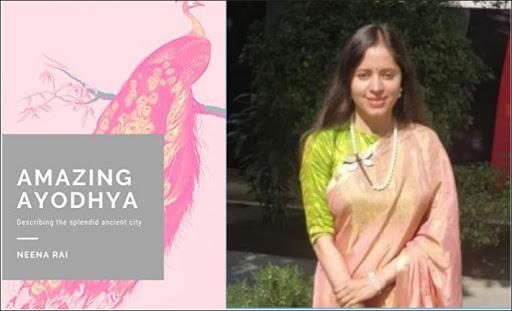 A book titled 'Amazing Ayodhya' authored by Neena Rai_40.1