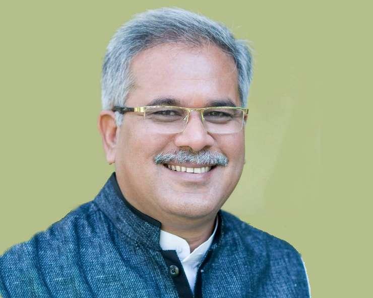 "Chhattisgarh Govt rolls out ""Indira Van Mitan"" Yojana_40.1"