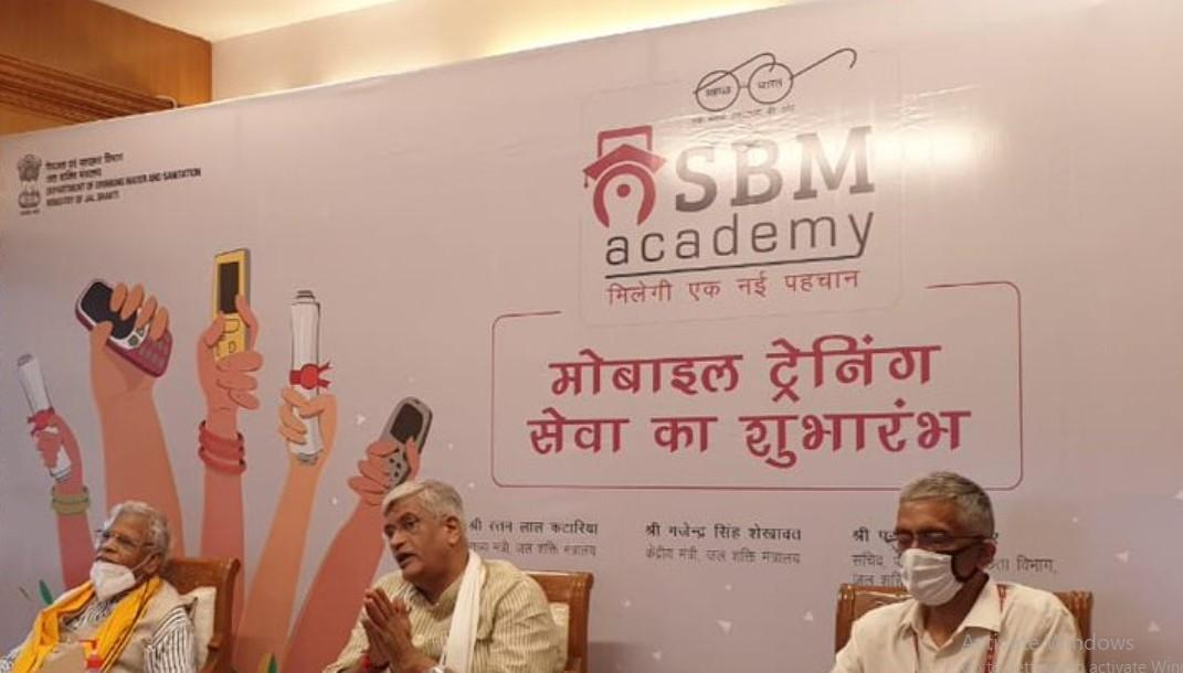 Jal Shakti Minister launches Swachh Bharat Mission Academy_40.1