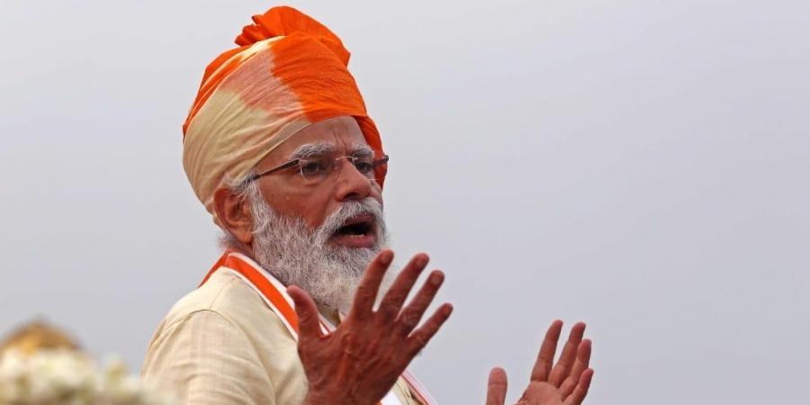 India Independence Day 2020: PM Narendra Modi Speech_40.1