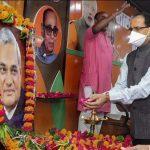 Gwalior-Chambal e-way to be named after Atal Bihari Vajpayee
