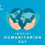 World Humanitarian Day: 19 August