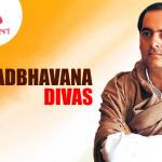 Sadbhavana Diwas: 20th August
