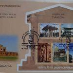 India Post issued stamps on UNESCO World Heritage Sites in India