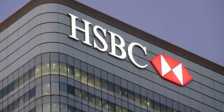 "HSBC India launches ""Green Deposit Programme""_40.1"