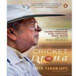 A book title 'Cricket Drona' on renowned coach Vasoo Paranjape