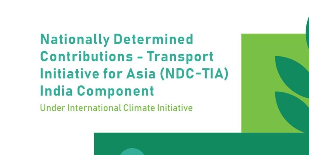 NITI Aayog to launch NDC-TIA India Component_40.1