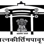 Ministry of Culture announces 7 new circles of ASI
