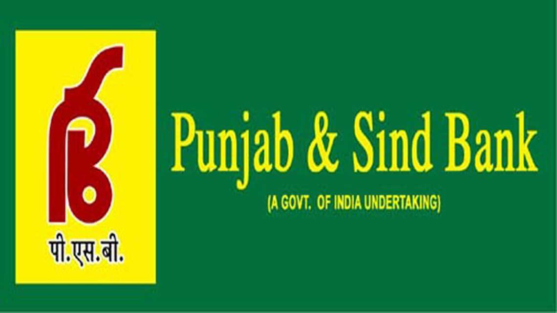 S Krishnan becomes new MD & CEO of Punjab & Sind Bank_40.1