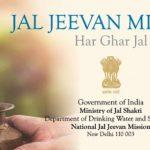 National Jal Jeevan Mission conducts webinar