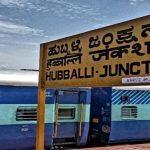 Hubballi railway station to be renamed after Shree Siddharoodha Swamiji