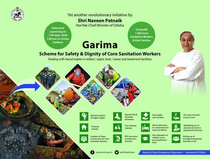 Odisha govt launches 'GARIMA' scheme for sanitation workers_40.1