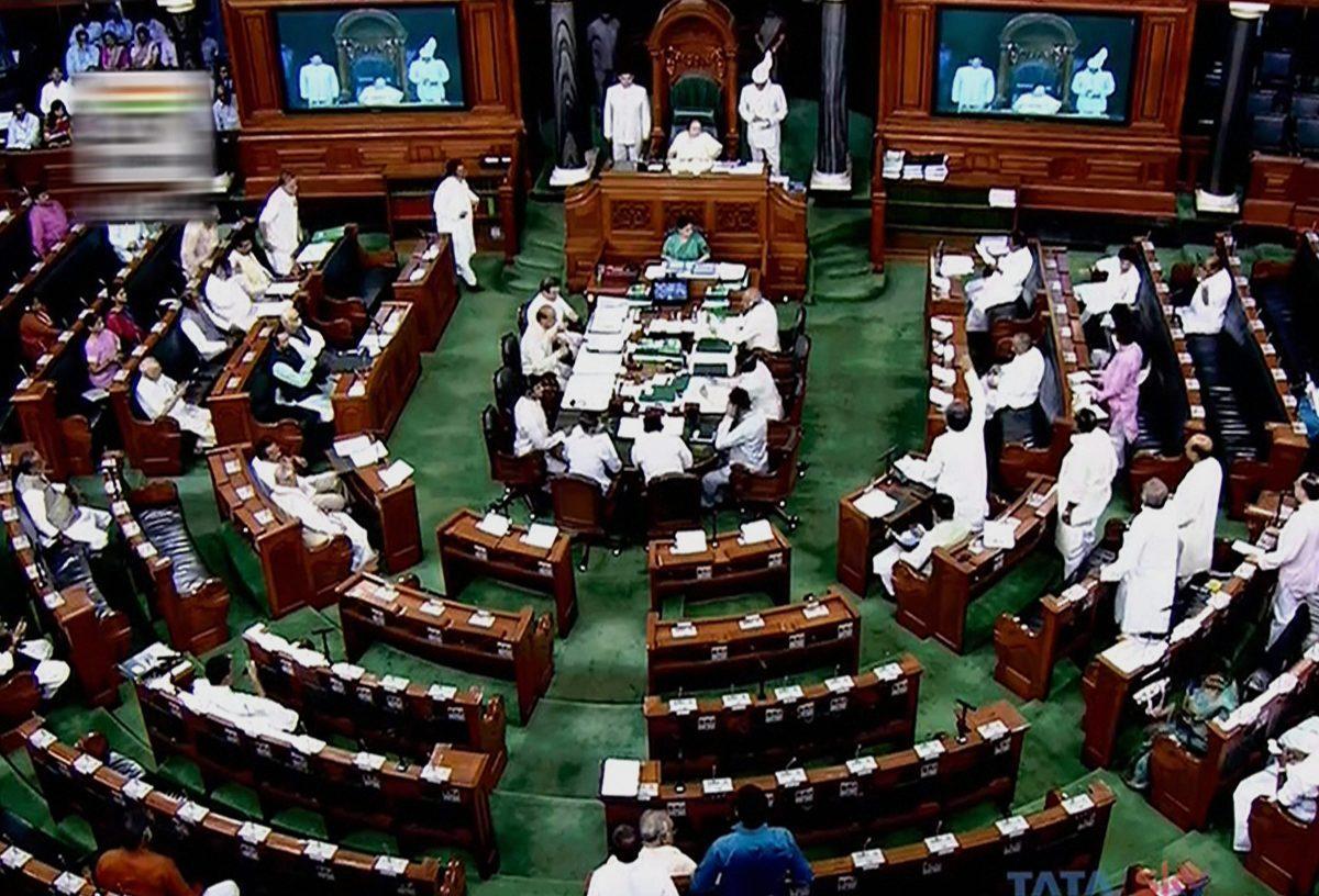 Lok Sabha passes bill to cut salaries of MPs by 30%_40.1