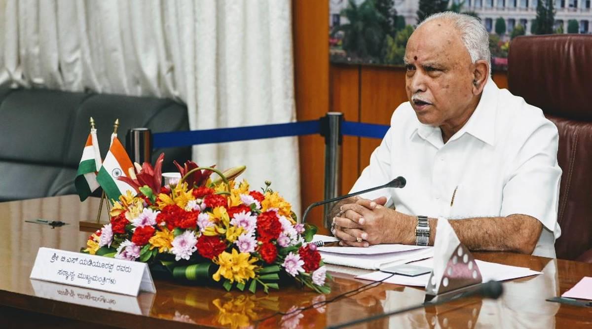 "Karnataka Govt launches ""Arthika Spandana"" loan disbursal programme_40.1"