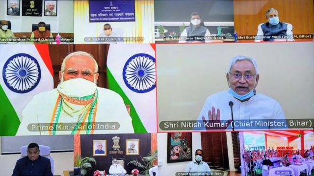 """PM Modi launches """"Ghar Tak Fibre"""" scheme in Bihar_40.1"""