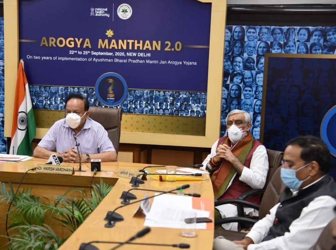 Dr. Harsh Vardhan chairs 'Aarogya Manthan' 2.0_40.1