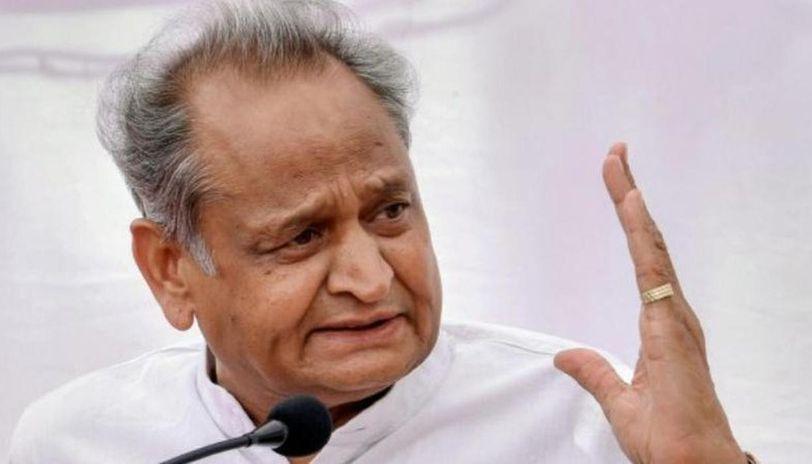 Rajasthan CM approves 'Moksha Kalash Yojana-2020'_40.1