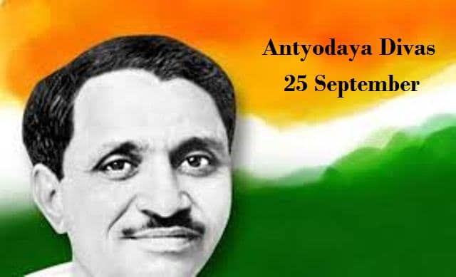 Nation observes Antyodaya Divas on 25 September_40.1