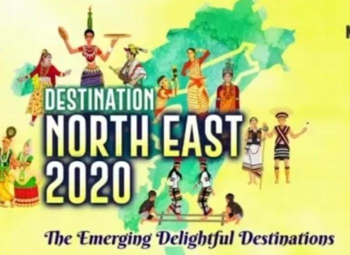 "Union Home Minister inaugurates ""Destination North East-2020"" Festival_40.1"