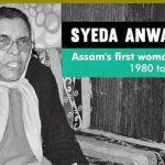 Assam's only woman CM Syeda Anwara Taimur passes away