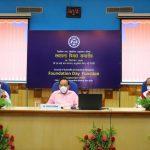 Shanti Swarup Bhatnagar Prize 2020 announced