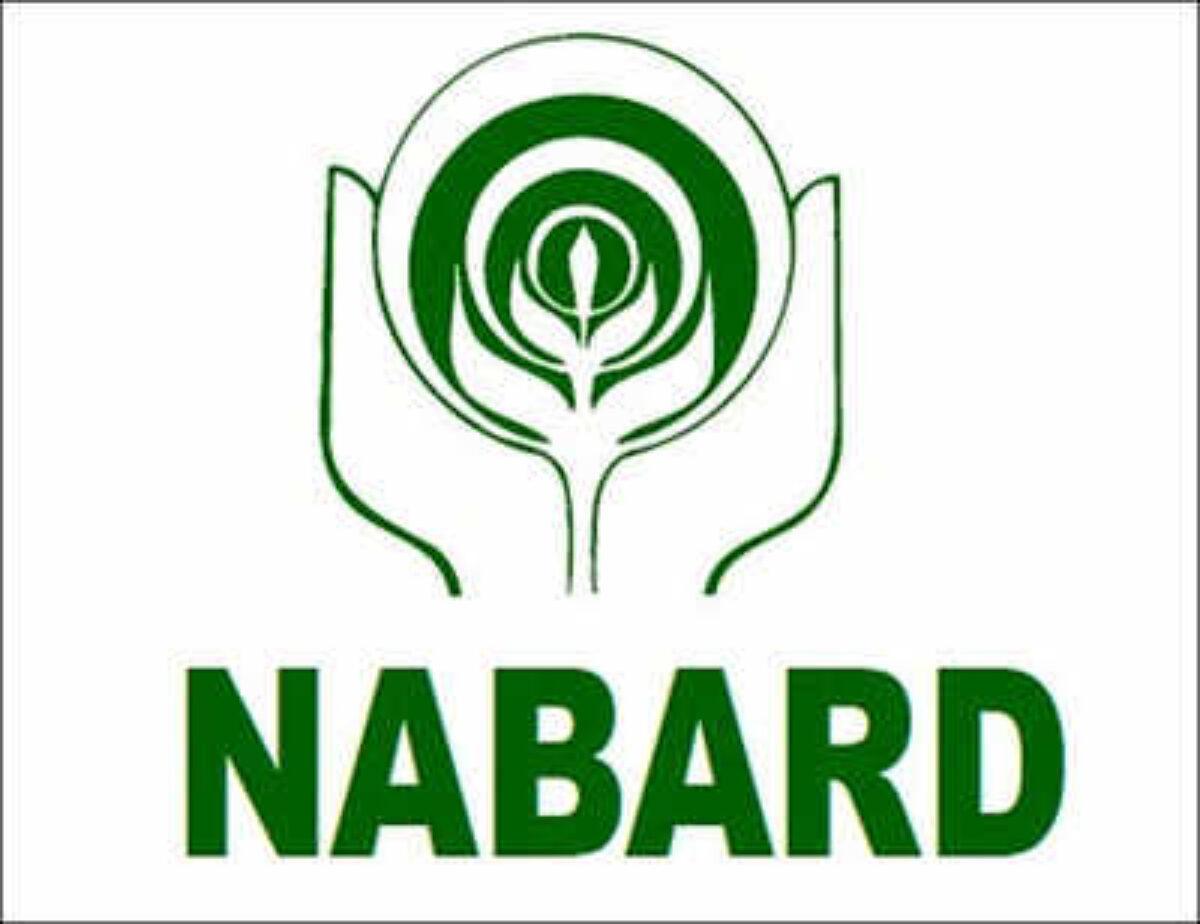 NABARD to undertake Sanitation Literacy Campaign_40.1