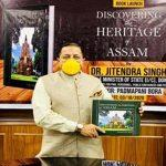 Jitendra Singh launched a book titled 'Discovering the Heritage of Assam'