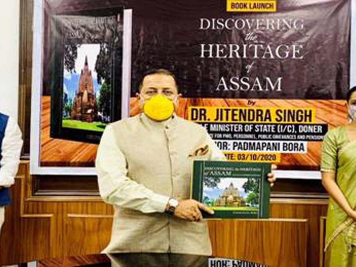 Jitendra Singh launched a book titled 'Discovering the Heritage of Assam'_40.1