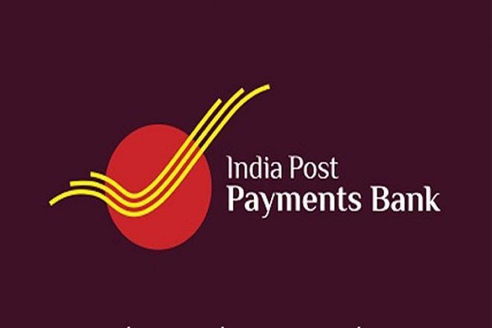 J Venkatramu appointed MD and CEO of India Post Payments Bank_40.1