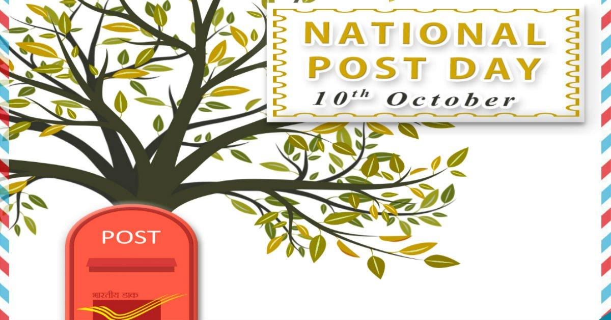 National Postal Day is celebrated on 10 October_40.1