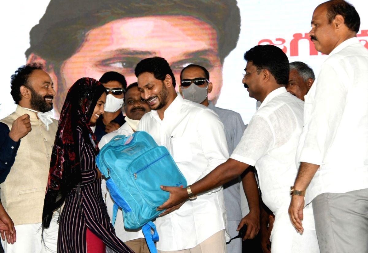"""Andhra Pradesh CM launches """"Jagananna Vidya Kanuka"""" scheme_40.1"""