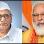 PM Modi releases autobiography of Balasaheb Vikhe Patil