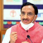 "Union Education Minister launched ""KAPILA"" Kalam Program"