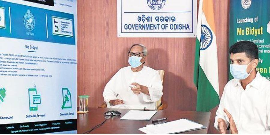 Odisha CM Naveen Patnaik launches 'Mo Bidyut' portal_40.1