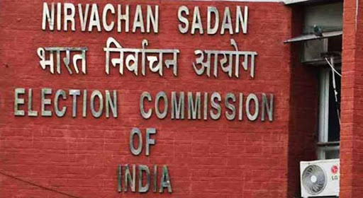 ECI constitutes committee to examine issues concerning expenditure limits_40.1