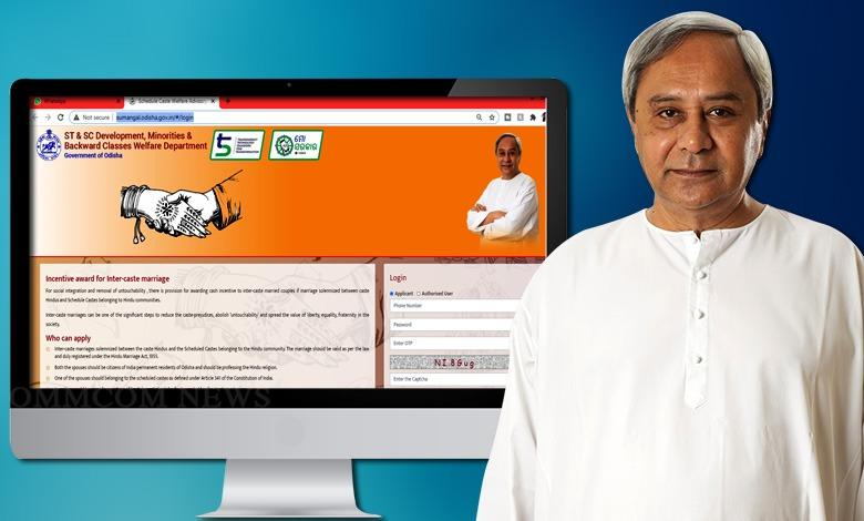 Odisha CM launches 'Sumangal' & Student Scholarship web portals_40.1