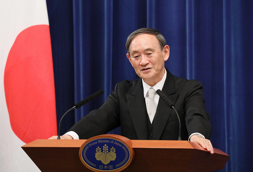 Japan to achieve zero carbon emissions by 2050_40.1