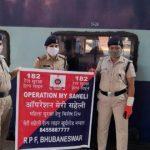 Indian Railways launches 'Meri Saheli' initiative for security of women