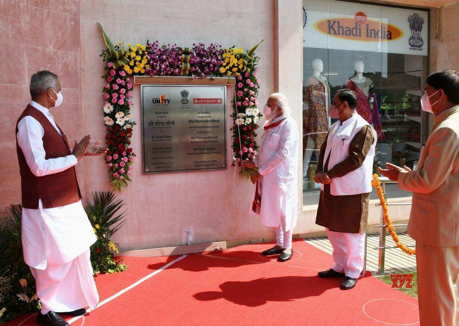 PM Modi inaugurates 'Arogya Van' in Gujarat's Narmada district_40.1
