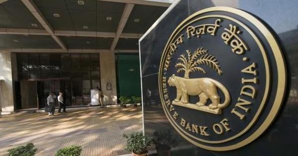 RBI imposes monetary penalty on DCB Bank for rule violations_40.1