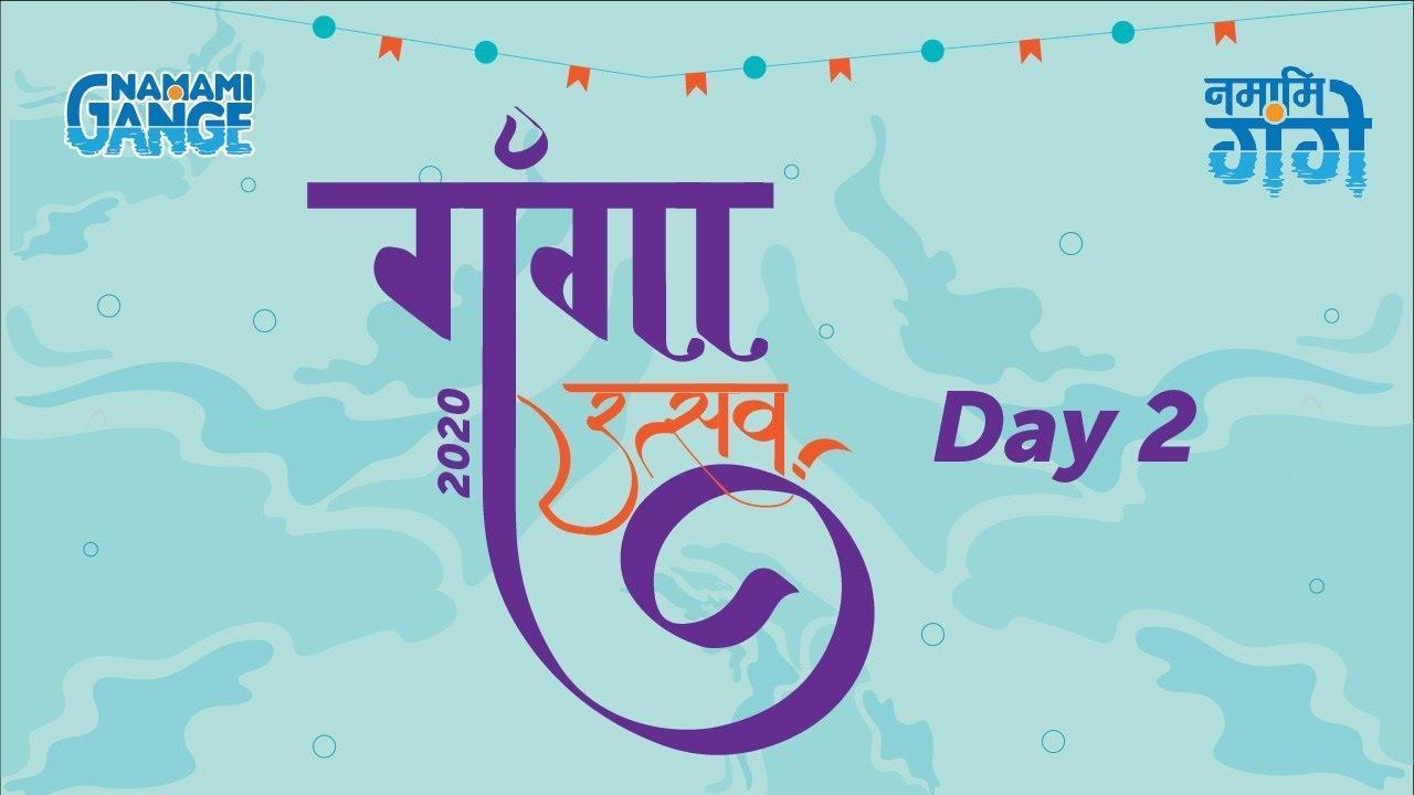 NMCG organises three-day virtual 'Ganga Utsav 2020'_40.1