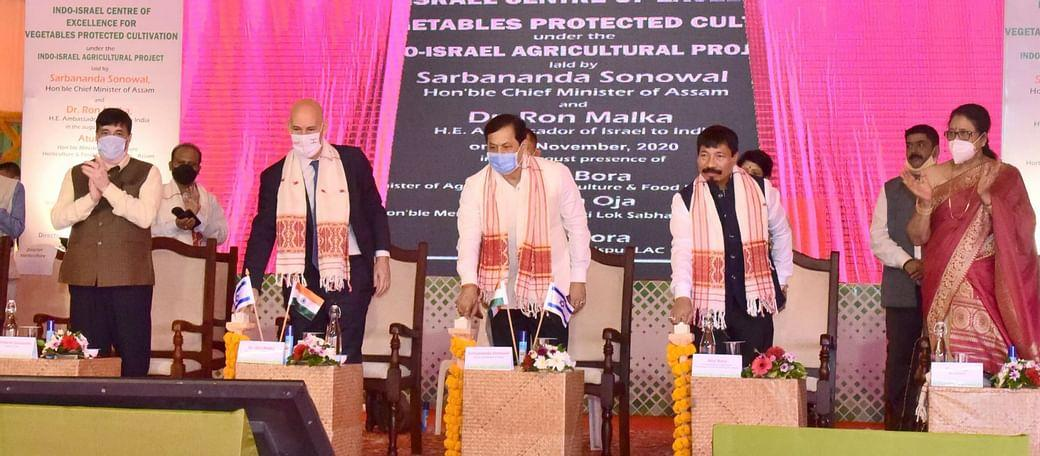 Sarbananda Sonowal lays foundation stone of Indo-Israeli CoE_40.1