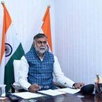 "Prahlad Singh Patel inaugurates ""Tourist Facilitation Centre"" in Kerala"