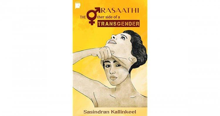 """Ex-SPG officer pens novel """"Rasaathi"""" on transgenders_40.1"""