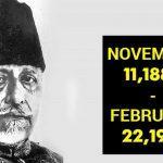National Education Day: 11 November