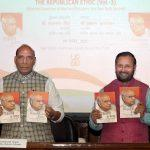 Defence Minister Rajnath Singh unveils two books
