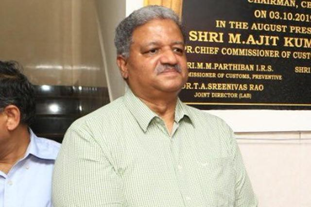 CBIC Chairman Ajit Kumar inaugurates GST Bhawan_40.1